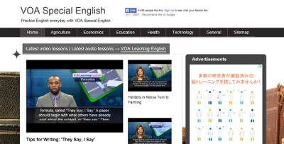 VOA Special English web page