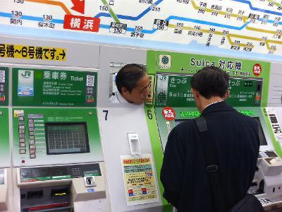 日本のいいところ外国人-カスタマーサービス
