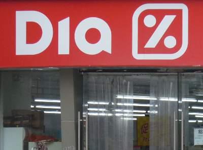 スペイン-おみやげ-DIA