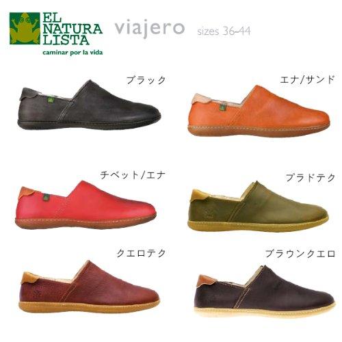 スペイン 革製品 ブランド