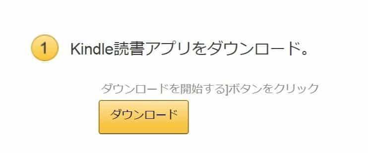 amazon-日本-アメリカ