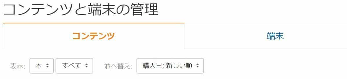 amazon-co-jp-アメリカ