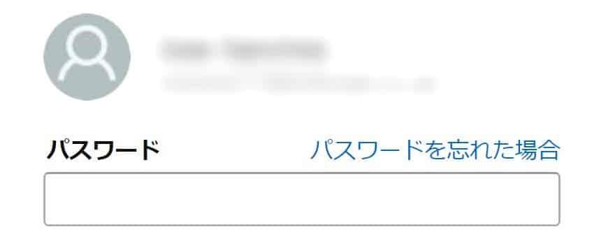 amazon-usa-日本-アカウント