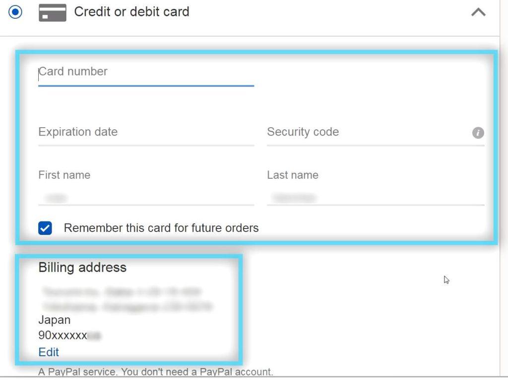 ebay クレジットカード決済
