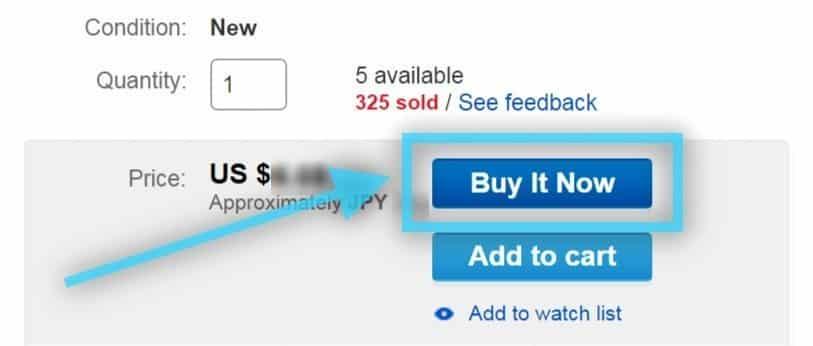 ebay-買い方