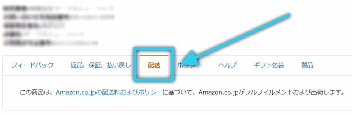amazon-お-支払い-方法-進ま-ない