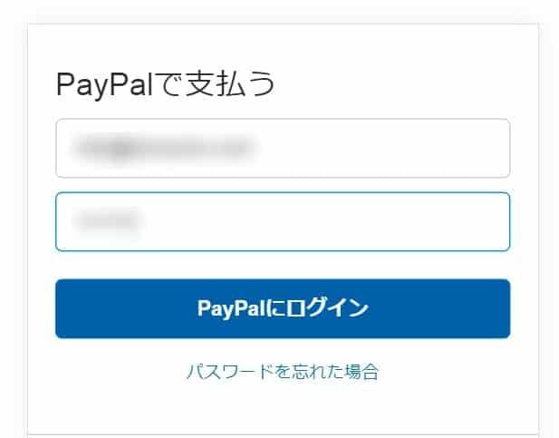 ebay クレジット カード